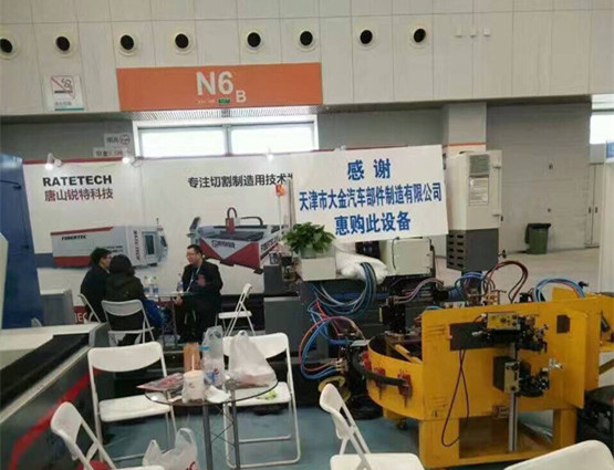 Customer ordered ARTTEC III table CNC cutting machine in Tianjin Meijiang Exhibition Center Exhibition